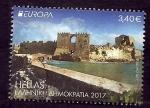 Stamps Greece -  Fortalesa