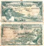 monedas de Africa - República del Congo -  Congo Belga 20 francos 1959 P-31a.7