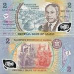 monedas del Mundo : Oceania : Samoa_Occidental :  Samoa 2 Lua Tala 1990 P-3e (Polímero)