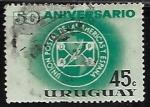 Sellos de America - Uruguay -  Unión Postal de América y España