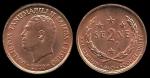 monedas del Mundo : Oceania : Samoa_Occidental :  Samoa: 2 Sene (F.A.O.) 1999 km122