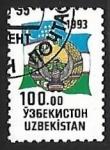 Sellos del Mundo : Asia : Uzbekistán : Armas y bandera nacional
