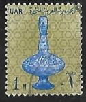 Stamps Saudi Arabia -  Artesanato