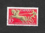 Stamps Spain -  Edf 2041 - Correspondencia Urgente
