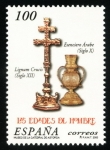 Stamps Europe - Spain -  Las edades del hombre - museo Catedral de Astorga