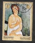 Sellos de Asia - Emiratos Árabes Unidos -  Manama - Pintura, Una mujer