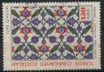 Sellos de Asia - Turquía -  TURQUIA_SCOTT 1701 $0.35