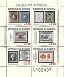 Sellos del Mundo : America : Bolivia :  Stamp Day Post & Philately (Stamps on stamps)