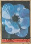 Stamps United Arab Emirates -  FLORES-