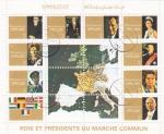 Stamps : Asia : United_Arab_Emirates :  REYES Y PRESIDENTES DEL MERCADO COMUN