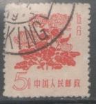 Sellos de Asia - China -  Crisantemo. Chrysanthemum morifolium