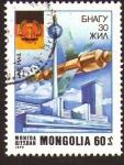 Stamps : Asia : Mongolia :