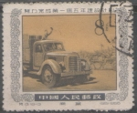 Stamps : Asia : China :  CAMIÓN COMERCIO