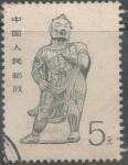 Stamps of the world : China :  ESTATUA DE GRUTA-GUERRERO LARGO GROTTO