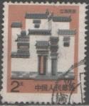 Sellos del Mundo : Asia : China : CONSTRUCIONES TRADICIONALES-JIANGXI