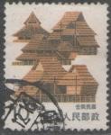 Sellos de Asia - China -  CONSTRUCIONES TRADICIONALES YUNNAN
