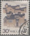Stamps : Asia : China :  CONSTRUCIONES TRADICIONALESANHUI