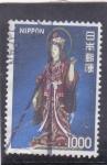 Stamps : Asia : Japan :  TRAJE TIPICO