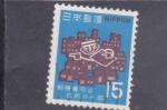 Stamps : Asia : Japan :  CARTERO