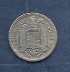 monedas del Mundo : Europa : España :  Escudo de armas