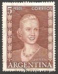 Stamps Argentina -  533 - María Eva Duarte de Perón, Evita Perón