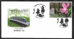 Stamps : Europe : Spain :  Euskophil 2015 Barakaldo, Parque Munoa, Matasello de D. Quijote y Sancho Panza