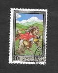 Stamps of the world : Mongolia :  Pintura