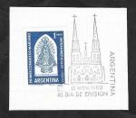 Stamps Argentina -  628 - Primer Congreso Mariano Interamericano, Virgen de Luján