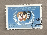 Stamps Russia -  Año Internacional Juventud