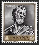 Sellos de Europa - España -  El Greco Oracion en el huerto