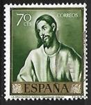 Sellos del Mundo : Europa : España :  El Greco Oracion en el huerto