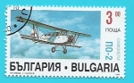 Stamps Bulgaria -  N0-2