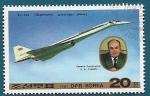 Sellos de Asia - Corea del norte -  Tupolev 144 -  General Constructor A.A. Tupolev