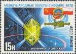 Sellos de Europa - Rusia -  Vuelo espacial soviético-polaco
