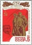 Sellos de Europa - Rusia -  40.º aniversario de la victoria en la Segunda Guerra Mundial