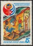 Stamps Russia -  Vuelo espacial soviético-cubano