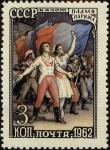 Sellos del Mundo : Europa : Rusia :  Balett Ruso