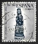 Stamps Spain -  VII Cent. de la reconquista de Jerez
