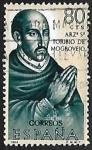 Stamps Spain -  Forjadores de America - Sto. Toribio de Mogrovejo