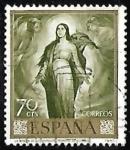 Stamps  -  -  Carlos Humberto Lugo Higueira