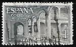 Stamps : Europe : Spain :  Monasterio de Yuste - Claustro