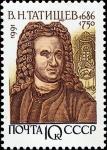 Sellos de Europa - Rusia -  Historiadores Rusos, V. N. Tatishchev