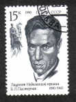Stamps : Europe : Russia :  Premio Nobel, B.L. Pasternak (1890-1960)