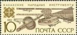 Sellos de Europa - Rusia -  Instrumentos Musicales