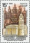 Sellos del Mundo : Europa : Rusia : Catedral y campanario, Vilnius