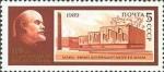 Sellos del Mundo : Europa : Rusia : 119 aniversario de nacimiento de V.I. Lenin