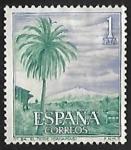 Sellos del Mundo : Europa : España : Serie Turística - El Teide (Canarias)