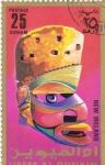 Stamps : Asia : United_Arab_Emirates :  MASCARA