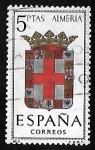Sellos de Europa - España -  Escudos de las capitales de  provincia españoles - Almeria