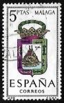 Stamps Spain -  Escudos de las capitales de  provincia españoles -  Malaga